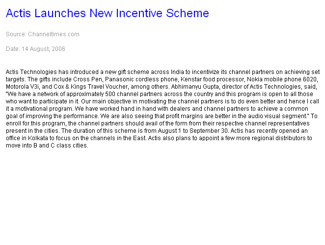 Actis launches new incentive scheme