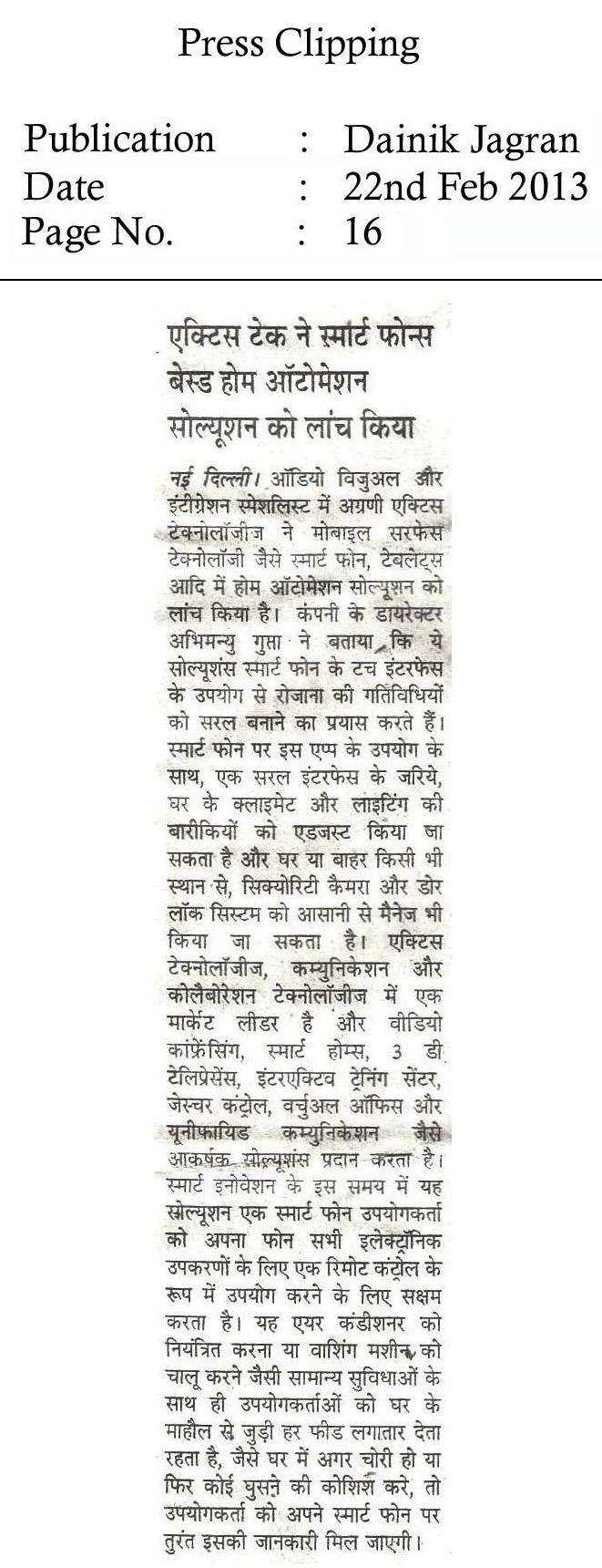 February2013_22_Smartphone enabled Home Automation Solutions_Dainik Jagran_New Delhi (Print) copy