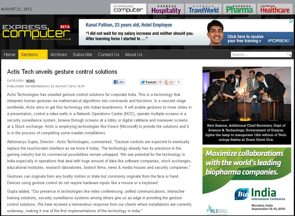 august2012_22_gesture-control_expresscomputeronline
