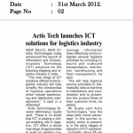Actis Tech Launches ICT solutions for the Logistics Industry