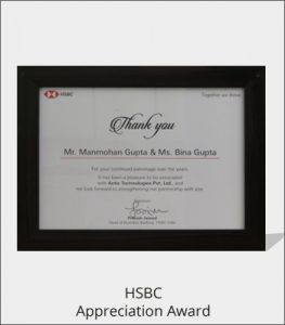 awards-HSBC-awards