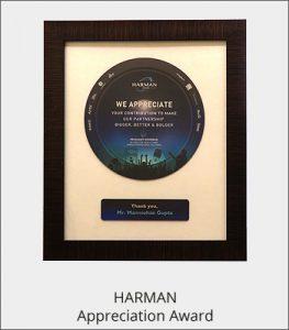 awards-harman-appreciation