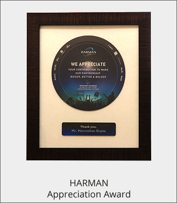 awards-harman-appreciation