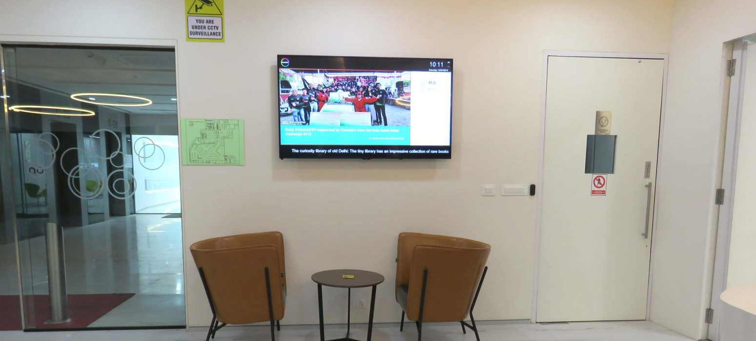 Reception Area — with a Digital Signage implementation